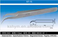 Super High Precision Stainless Steel Tweezers ,stainless tweezers