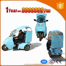 loading weight tricycle snack selling cart