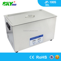 industrial and medical parts polishing ultrasonic vibration cleaner