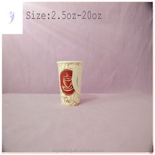 disposable hot chocolate paper cup,250ml paper coffee cup,paper and plastic cups