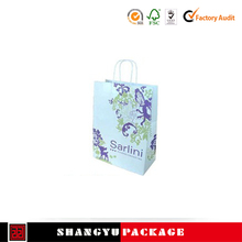 exquisite lovely monkey design foldable shopping paper bag