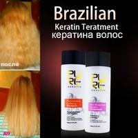 Hair Straightening New Arrival Keratin Treatment Make Hair Smoothing and Shine Best Hair Care Products