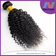 5A Grade Brazilian Tight Curl Remy Human Weave Hot Fusion Hair Extensions Prices