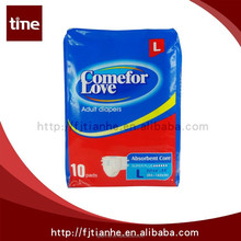 ComrforLove Named Brand Old People's Diaper for Adults Hospital, Free Adult Diaper Sample