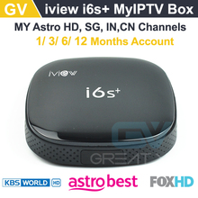 Quad Core iview i6s+ Malaysia IPTV Astro HD, Indonesia, China channels 1/3/6/12 months account