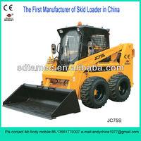 Skid steer loader,bobcat,skid loader with 75hp Deutz engine,loading capacity is 1050kg