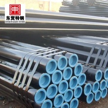 ms carbon steel seamless pipe manufacture