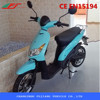 48v 12ah electric scooter adult motor scooter for sale electric double seat mobility scooter with EEC