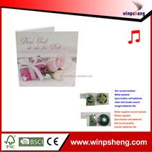 Sound Laser Cut Wedding Invitation Card With Music Card Chip