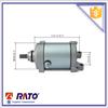 CG125 electric starting motor China factory