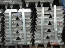 99.995 zinc ingots