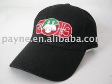 Black cap with metal buckle closure