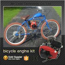4 stroke 49cc gas bicycle engine kit