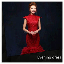 Made In China Elegant Long Wedding And Evening Dress