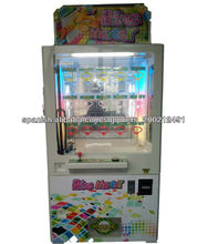 ve de la máquina de juego máquina recreativa principal