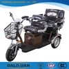 new electric three wheel motorcycle cover cargo motorcycles