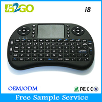 Hot selling RII Mini i8 Fly Air Mouse mini wireless keyboard for lg smart tv