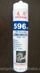 high strength rtv silicone rubber