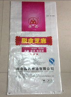 Viola large woven plastic bags for a range of chemical, feed, packaging industrial applications