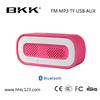 2015 New HK fair Bluetooth Mini Speakers, MP3 music player FM radio speaker(HL-01)
