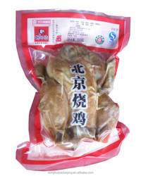 roasted chicken plastic wrapping, vacuum plastic bag for roasted chicken, food grade plastic bag