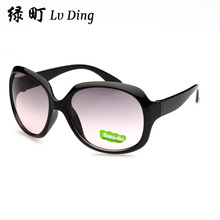 23 ewltyj 1212 wholesale Specials glasses childrens sunglasses sunglasses 2011 sunglasses usa