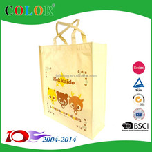 lowest price creative new design pp woven shopping bags