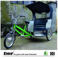 Motorized Tricycle Rickshaw