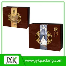 Moon cakes gift box,High quality Gift boxes,hot selling hinged cardboard gift box