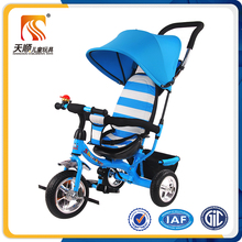 2012 new popular baby trike factroy