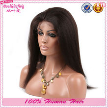 kinky straight stock indian remy lace front wig for black women