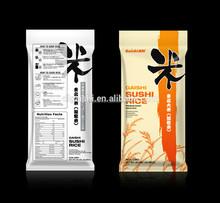 2015 Chinese koshihikari rice short grain white rice 5 broken for sale