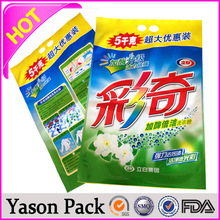 Yason laminated printing jerry cup sealing film transparent central back seal fruit candy packing bag writing notebook for stude