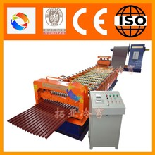 Top quality and cheap corrugated plastic sheet machine