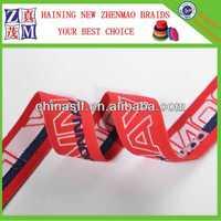 woven elastic woven mens underwear elastic webbing