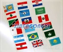 Promotional custom beach flags feather flying banners