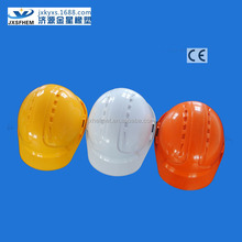 ABS/HDPE color safety helmet ansi for construction industrial
