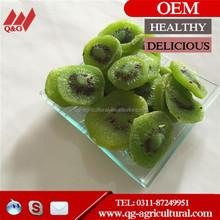 dried kiwifruit price, high quality Chinese organic dried kiwi in bulk sale
