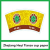 Water Based Ink Single Wall Logo Printed Disposable Paper Cups For Hot Coffee