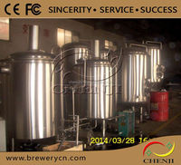 industrial beer brewing equipment 15BBL brewing equipment,mash tun, kettle plant