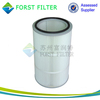 FORST High Flow Replacement Donaldson Filter Element Supplier