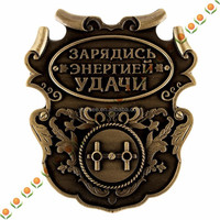 russian door decorations metal brass for small metal letters for crafts