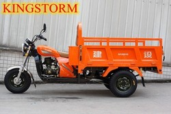 2015 New Products Adult 3 Wheel Motor Tricycle Cargo Tricycle for Sale Pedal Tricycle