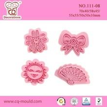sun shaped plastic cupcake impression stamp tools