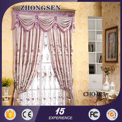 2015 New design large stock 100%cotton door curtain