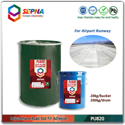 airport runway use fluid building material /pu sealants