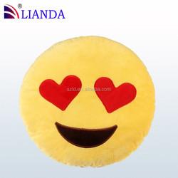 Top quality cute design stuffed toys custom plush cushion emoji pillow
