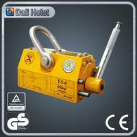 magnetic lift crane 400kg Permanent Magnetic Lifter