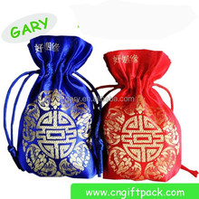 wholesale Sweet satin pouches with logo print for perfume