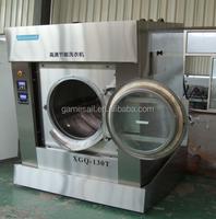 Commercial washing machine ,Hotel Hospital Laundry Use Automatic Washer Extractor